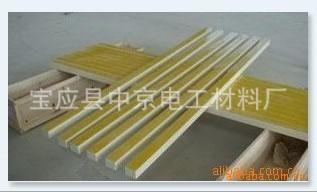 中频炉专用绝缘隔离柱