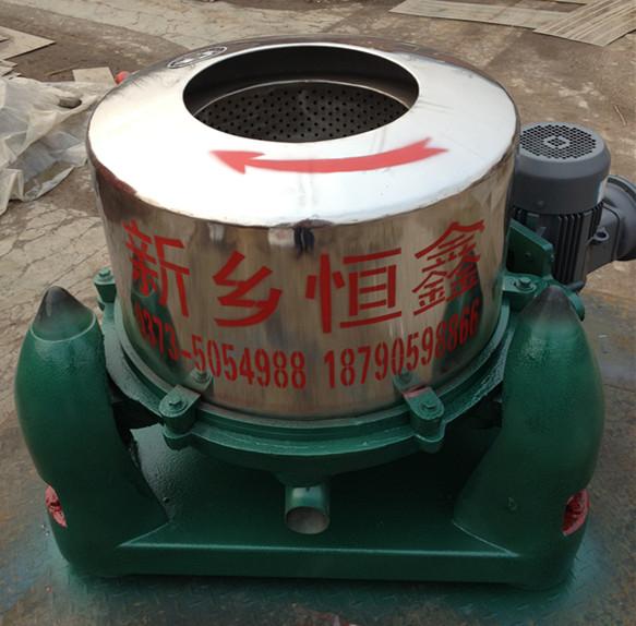 50公斤离心机