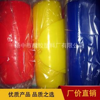 硅橡胶混炼胶