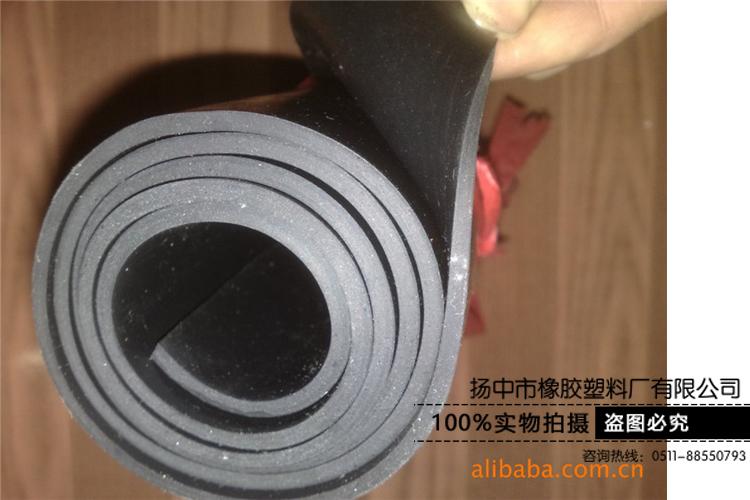 丁腈橡胶三元乙丙橡胶制品