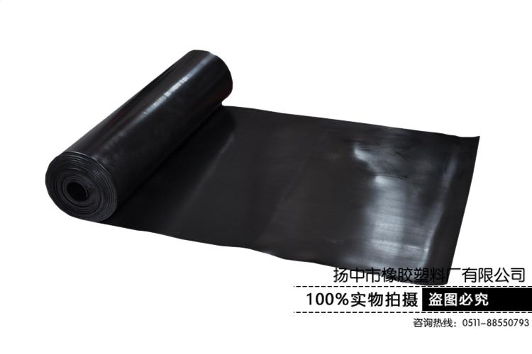 丁腈橡胶板