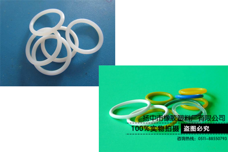 氟硅橡胶制品