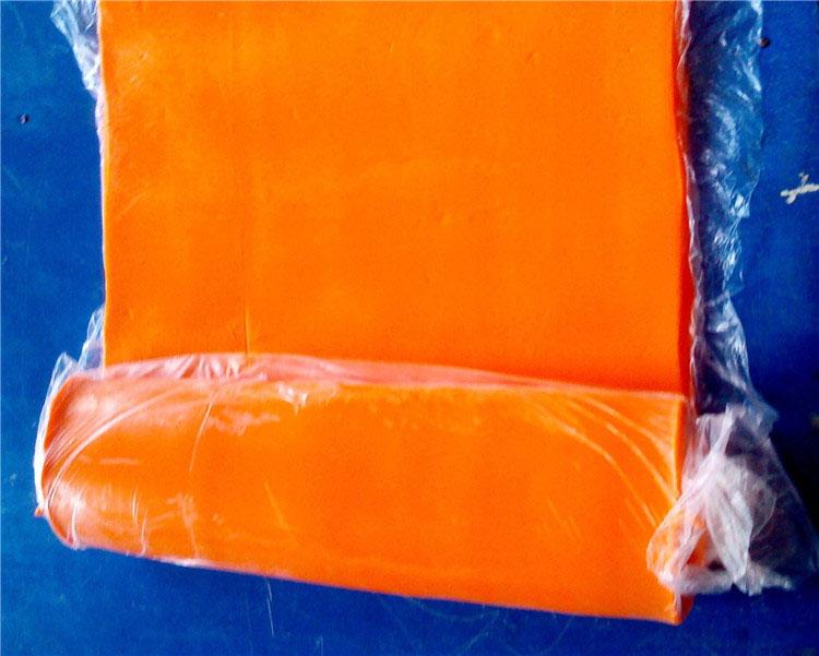 氟硅橡胶混炼胶