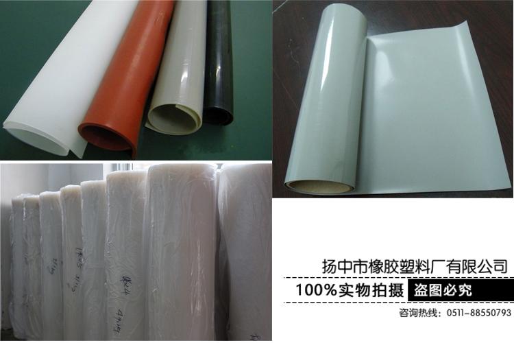 硅橡胶制品