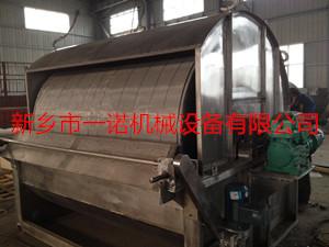 活性炭转鼓过滤机