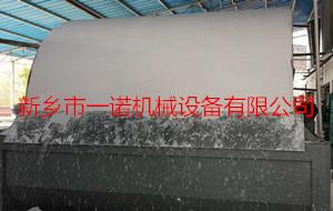 河南污水处置设施
