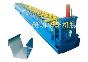 天沟水槽机设备厂家