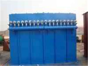 河北气箱脉冲袋式除尘器