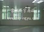 装饰型电磁屏蔽室(机房)