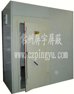 �M�b式�磁屏蔽室(�C房)