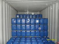20L危险品塑料桶