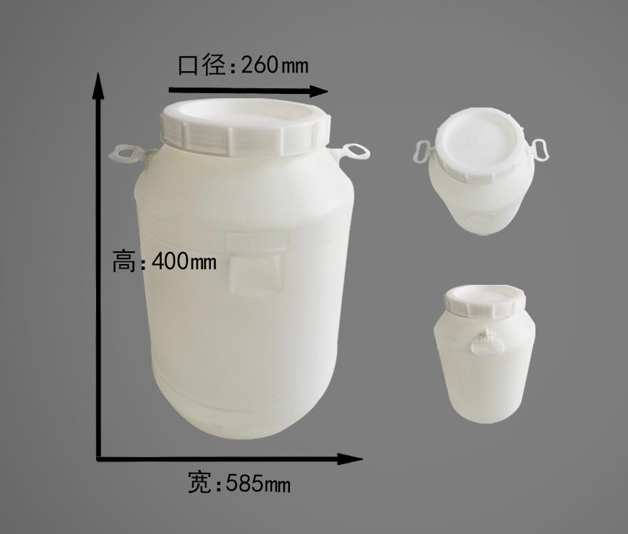 50升圆桶