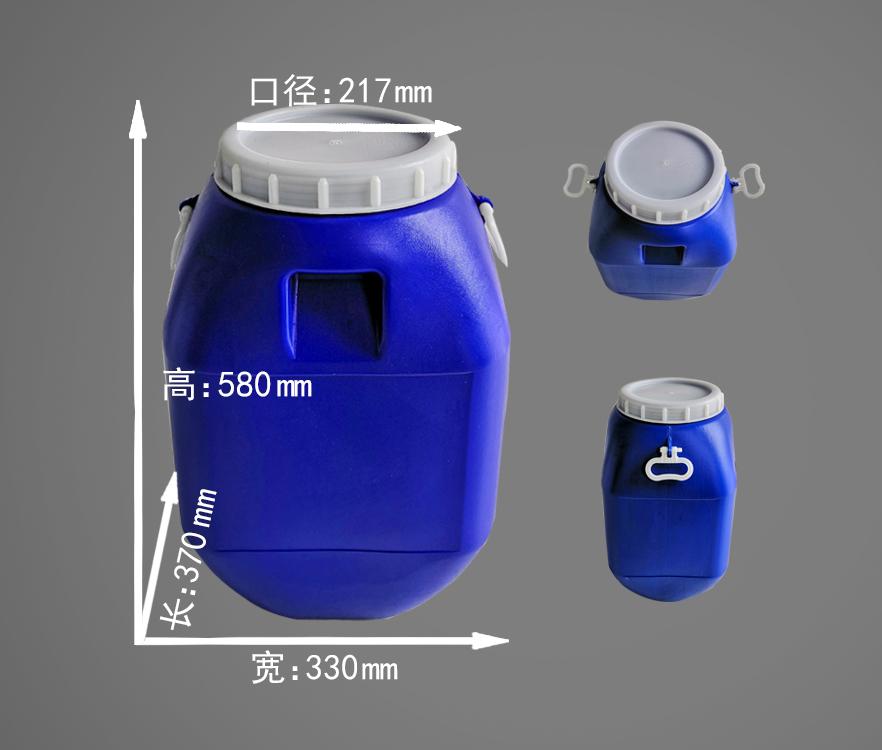 50升方圆桶