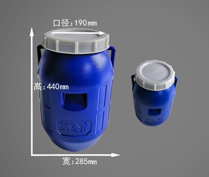 20升圆桶