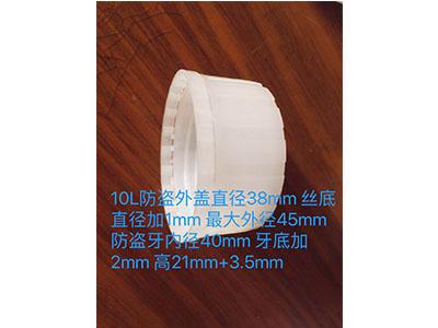 10L尿素液桶外盖