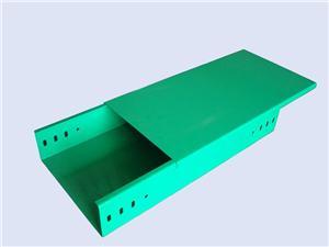 静电喷塑槽式电缆桥架
