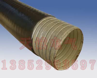 可挠性电气导管