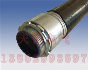 防水可挠电气导管
