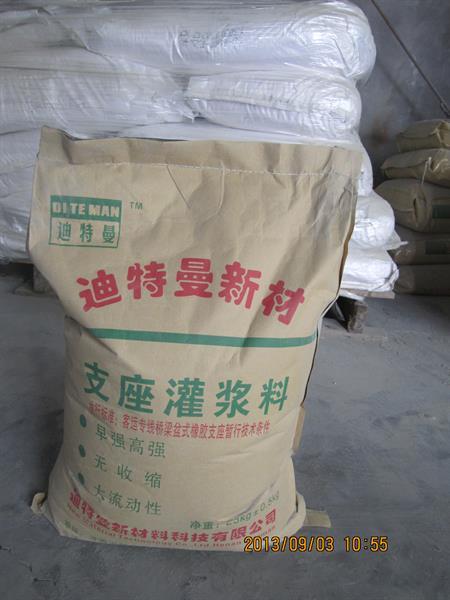 CA砂浆干粉