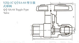 YZQ-1C卡箍式球阀