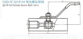 YZQ-2C内螺纹球阀