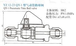 YZ12-23气动管路球阀