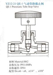YZ12-21气动管路截止阀
