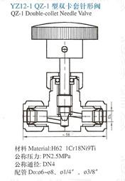 YZ12-1双卡套针型阀