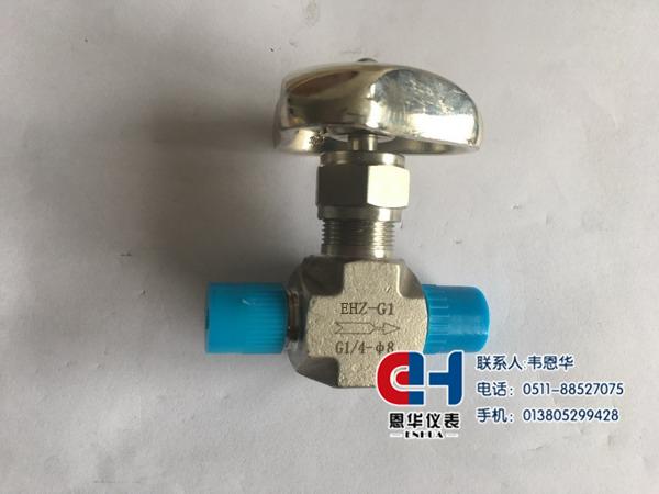 二氧化碳钢瓶用阀门