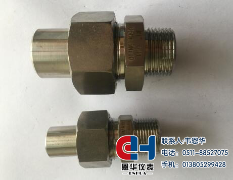 焊接式终端接头