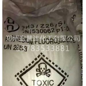 氟硅酸镁【固化剂】的配方