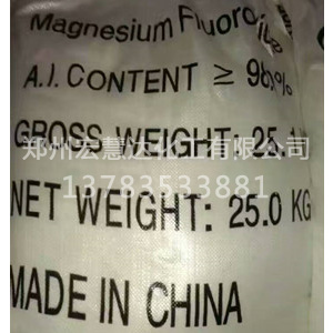 北京氟硅酸镁