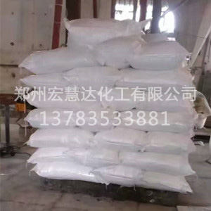 浙江氟硅酸镁