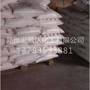 氟硅酸镁价格