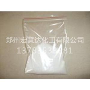 深圳氟硅酸镁