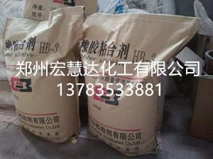 新型橡胶粘合剂 HB-3
