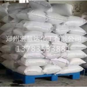 郑州氟硅酸镁