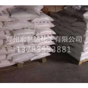 氟硅酸镁生产厂家