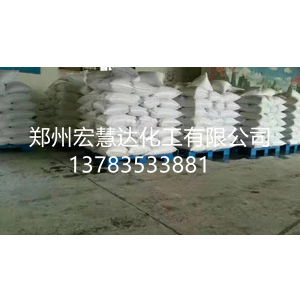 干粉硬化剂