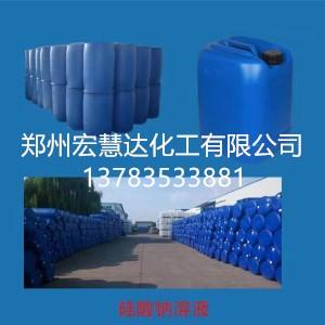 硅酸钠溶液厂家