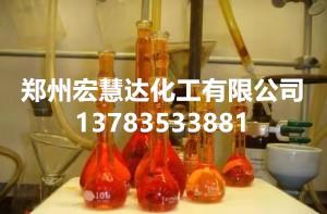 混凝土红固剂