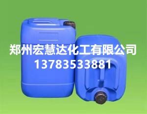 混凝土固化剂
