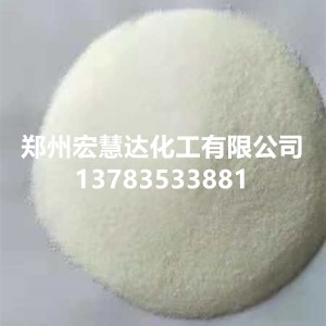 粉体硬化剂