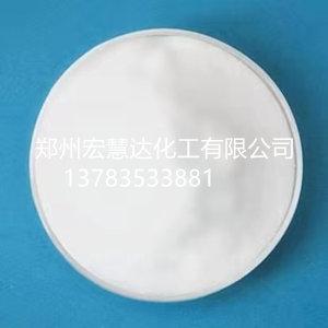 氟硅酸钾生产厂家