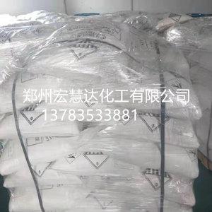 氟硅酸钾价格