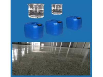 水泥地面渗透硬化剂