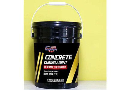 混凝土密封硬化剂生产厂家