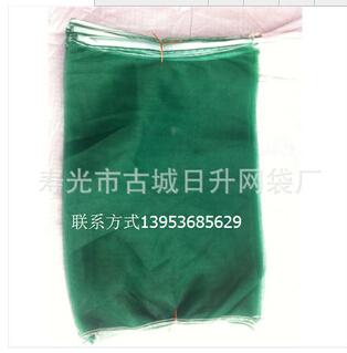 【推荐】网眼袋延长使用寿命的方法 烟台网眼袋关于工艺的改进