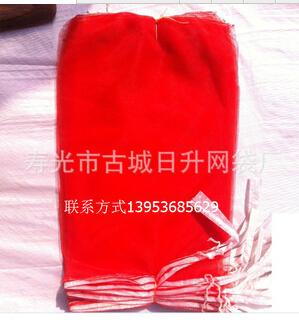【分享】网袋有哪些定制上的问题 陕西网袋质量有哪些要求