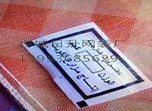 【图解】网袋规格有哪些 网袋的制作工艺以及原料配比问题